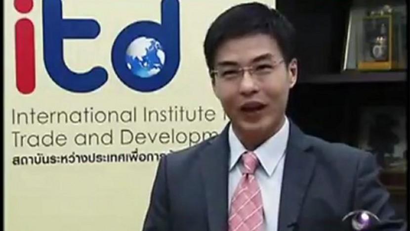 คุณวันวลิต ธารไทรทอง นักวิชาการสถาบันระหว่างประเทศเพื่อการค้าและการพัฒนา (ITD) ให้สัมภาษณ์แก่สำนักข่าวไทย เรื่อง ค่าจ้าง 300 บาท กับการยกระดับภาคบริการของไทย