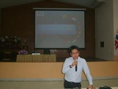 """การสัมมนาการให้ความรู้ประชาคมเศรษฐกิจอาเซียนสู่ภาคการศึกษา  เรื่อง """"การศึกษาไทยสู่ AEC ปี 2015"""""""