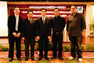 """การสัมมนาเผยแพร่ผลงานวิจัยโครงการวิจัยเรื่อง  """"การแสวงหาประโยชน์และโอกาสจากความตกลงการค้าบริการของอาเซียน (ASEAN Framework Agreement on Service: AFAS) ในภาคธุรกิจการขนส่งโลจิสติกส์"""""""