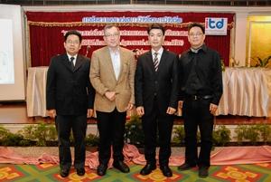 """การสัมมนาเผยแพร่ผลงานวิจัยโครงการวิจัยเรื่อง  """"การแสวงหาประโยชน์และโอกาสจากความตกลงการค้าบริการของอาเซียน (ASEAN Framework Agreement on Service: AFAS) ในภาคธุรกิจการค้าส่งและค้าปลีก"""""""