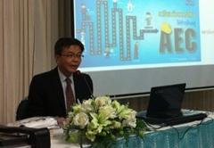 การสัมมนา 'เตรียมวิศวกรไทยก้าวไกลสู่ AEC'