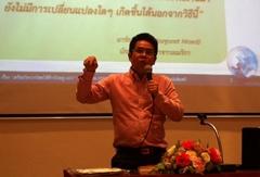 """การสัมมนา """"เตรียมวิศวกรไทยให้ก้าวไกลสู่ AEC"""""""