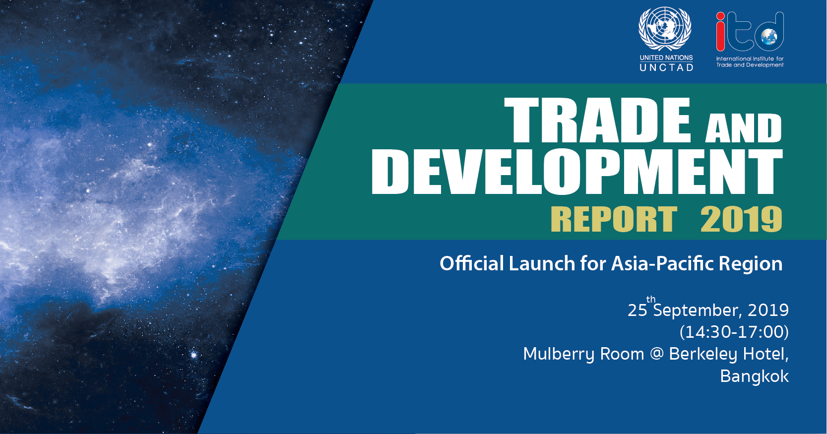 """งานสัมมนาวิชาการ """"รายงานการค้าและการพัฒนา ประจำปี 2562"""" (UNCTAD's Trade and Development Report 2019)"""