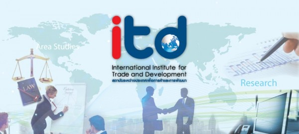 Notification of the International Institite for Trade and Development (ITD) RE-Declaration of Intent