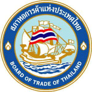 หอการค้าไทย