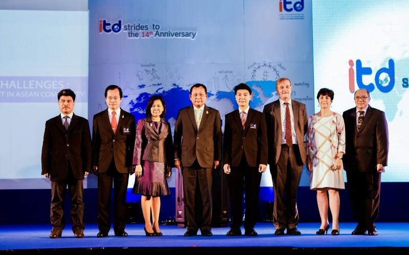 รัฐมนตรีกระทรวงศึกษาธิการเปิดงานก้าวสู่ปีที่ 14 ของ ITD