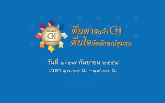 GI_cover