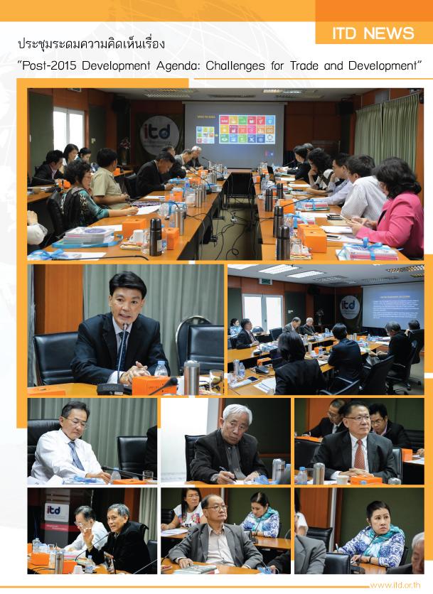 ITD-news-01-59