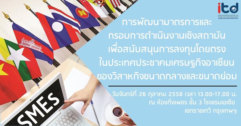 SMEs-01 800