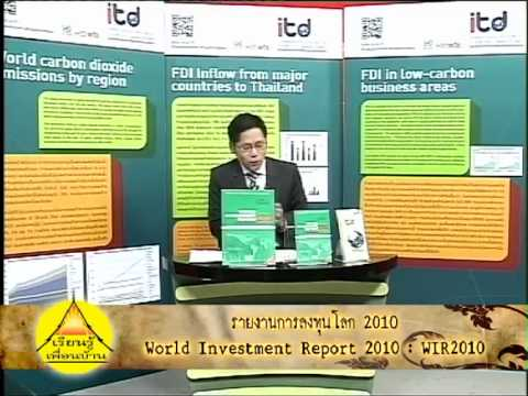 WIR 2010 (World Investment Report 2010)
