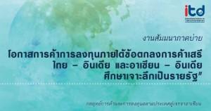 sub-banner-pm