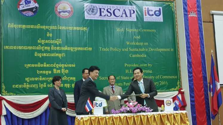 Signing Ceremony of the Memorandum of Understanding between Trade Training and Research Institute (TTRI), Ministry of Commerce, Cambodia and International Institute for Trade and Development (ITD), Thailand