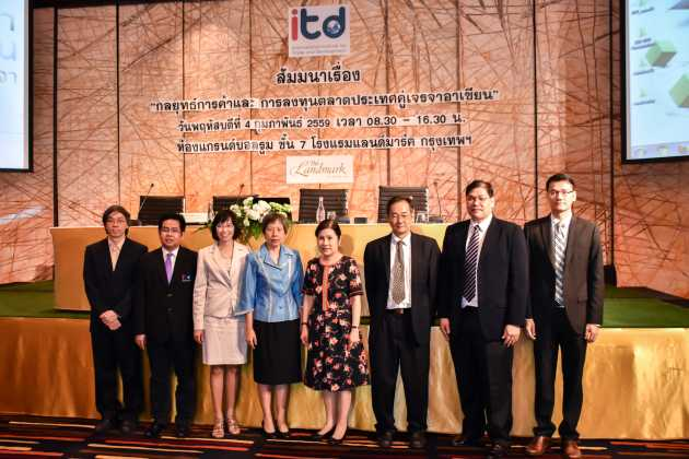 "ITD arrange seminar ""Strategies of trade and investment  in partners countries of ASEAN"