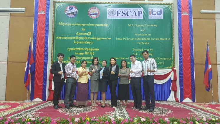 Joint Cooperation for Capacity Building in Cambodia