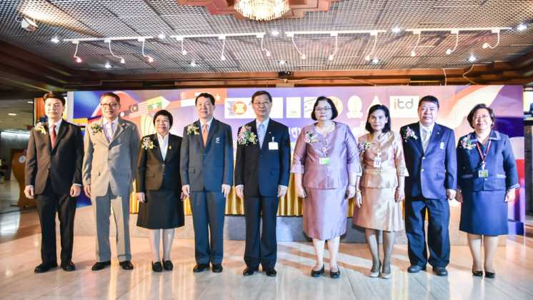Director of ITD attends the discussion about ASEAN Community and integration of national law