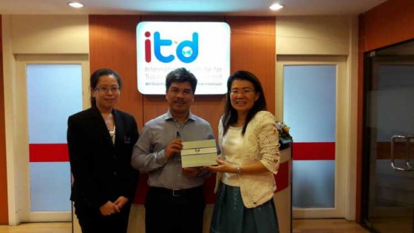 Visiting of Institute of Malaysian and International Studies (IKMAS), National University of Malaysia (UKM)