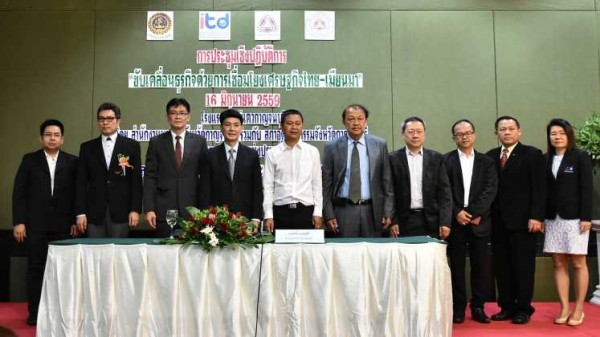 """Knowledge Sharing through Seminar on """"Economic Linkage: Driving Force to Propel the Businesses between Thailand – Myanmar"""""""