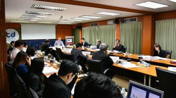 The meeting of committee of international trade of International Institute for Trade and Development 3/2559