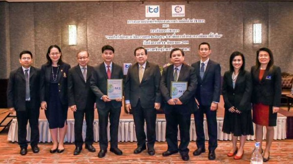 Signing Ceremony of the Memorandum of Academic Cooperation between Electrical and Electronic Institute (EEI), Thailand and International Institute for Trade and Development (ITD)