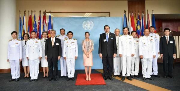 Congratulatory to Thailand Institute of Justice