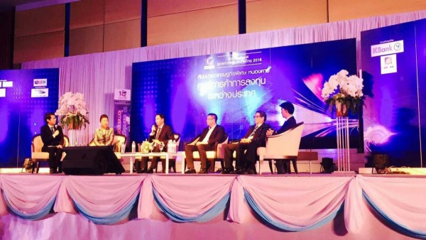 "Knowledge Sharing through Seminar on ""10 Special Economic Zones: Expanding Thai Opportunities to ASEAN"""