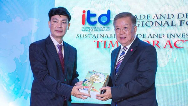 ITD arranges Trade and Development Regional Forum 2016