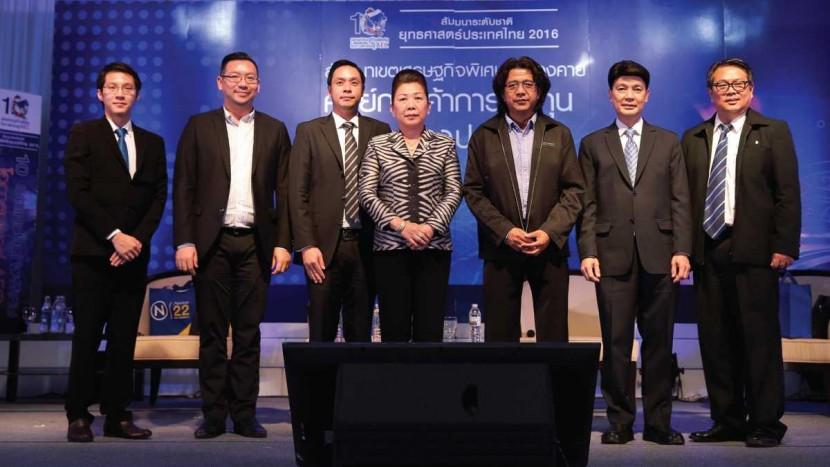 """ITD จัดงาน สัมมนาระดับชาติ ยุทธศาสตร์ประเทศไทย 2016 เรื่อง """"10 เขตเศรษฐกิจพิเศษ โอกาสทองขยายสู่อาเซียน"""" [หนองคาย]"""