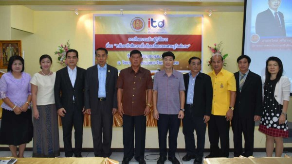 "ITD arrange workshop training, ""Power of Vocational Education to Move Special Economic Area""(Nong Khai)"