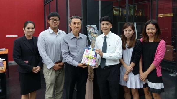 ผู้อำนวยการ ITD เข้าพบเพื่อสวัสดีปีใหม่ ผู้อำนวยการบริหารศูนย์อาเซียนศึกษา