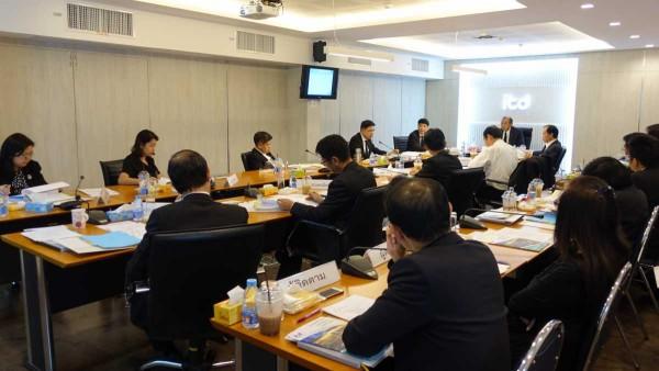การประชุม คณะกรรมการสถาบันระหว่างประเทศเพื่อการค้าและการพัฒนา ครั้งที่ 1/2560