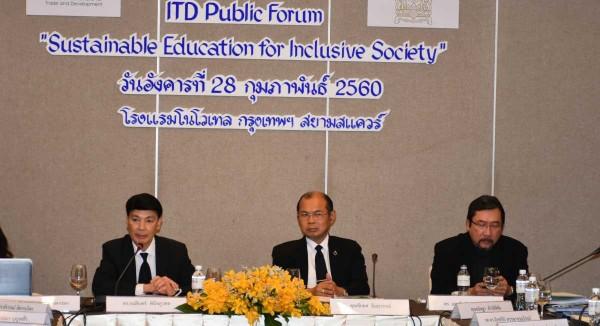 ITD จัดการประชุมเวทีสาธารณะ ITD Public Forum: Sustainable Education for Inclusive Societ