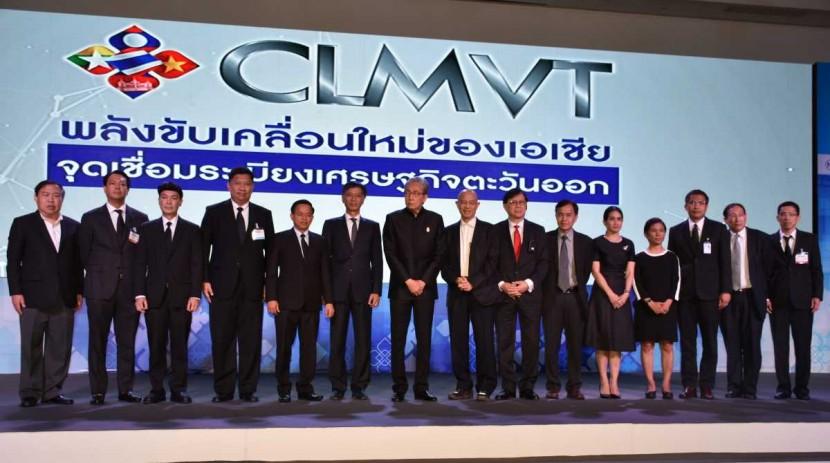 """ผู้อำนวยการ ITD ร่วมเสวนาในงาน """"CLMVT พลังขับเคลื่อนใหม่ของเอเชียฯ"""""""