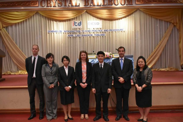 ITD จัดงานสัมมนา Introduction to ICSID Practice and Procedure