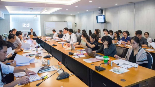 ผู้บริหารและเจ้าหน้าที่ ITD ร่วมฝึกอบรมการบริหารการเปลี่ยนแปลงภายใต้แนวคิด Strategic Transformation