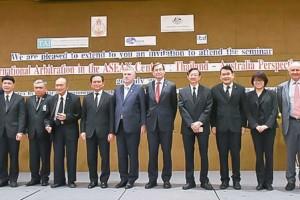 ITD จัดงานสัมมนา เรื่องการอนุญาโตตุลาการระหว่างประเทศในยุคประชาคมอาเซียน