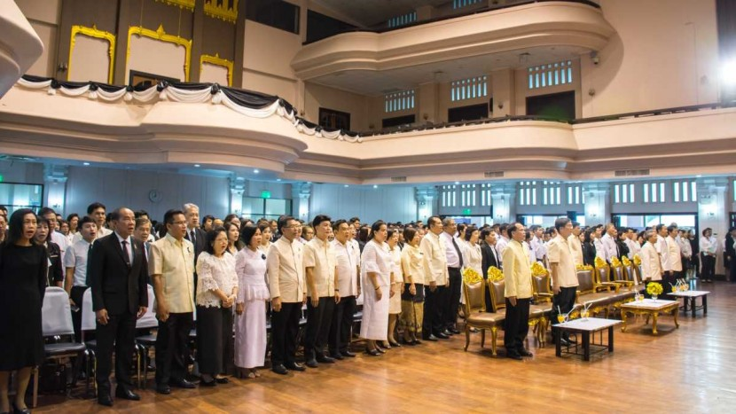 Director of ITD attend The Celebrations on the Auspicious of His Majesty King Maha Vajiralongkorn Bodindradebayavarangkun's 65th Birthday Anniversary