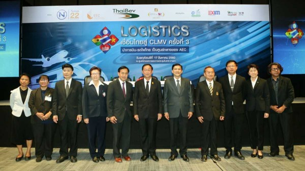 "ITD and Nation TV arrange workshop "" Strategy of Logistics : Connect Thailand to CLMV 3rd """