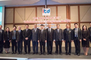 ITD arranges seminar to distribute researches of ITD Research Forum 2017