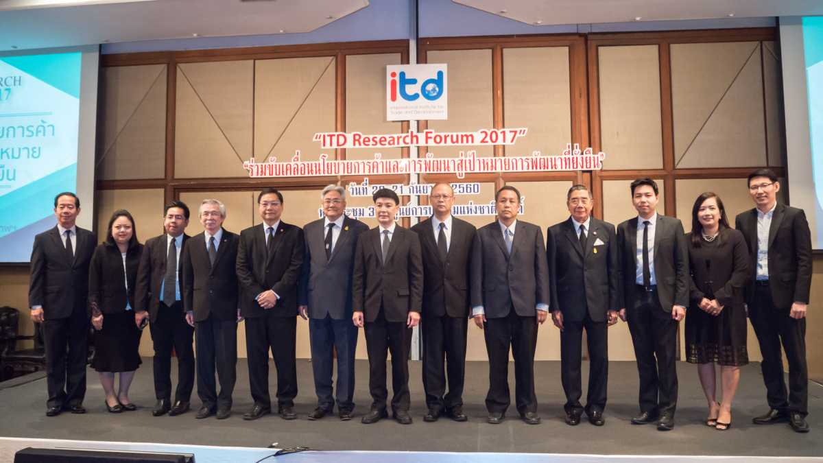 ITD จัดงานสัมมนาเผยแพร่ผลงานวิจัย ITD Research Forum 2017