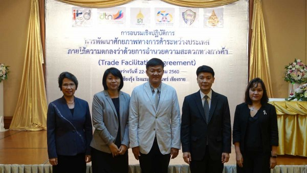 "ITD arrange workshop "" Development of potential of international trade under the Trade Facilitation Agreement"""
