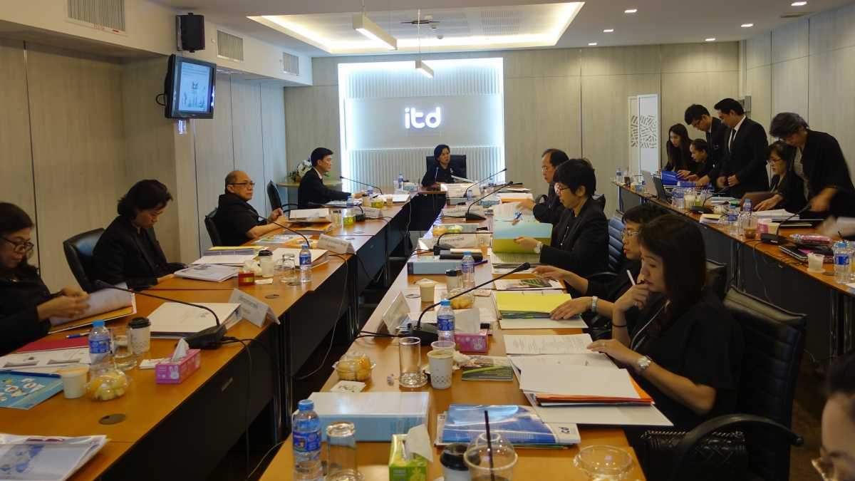 Committee meeting of International Institute for Trade and Development 4/2550