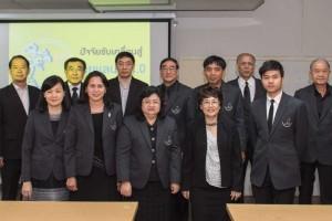 ITD ร่วมจัดประชุมทางวิชาการและเผยแพร่ผลการวิจัยระดับชาติ ประจำปี พ.ศ.2560
