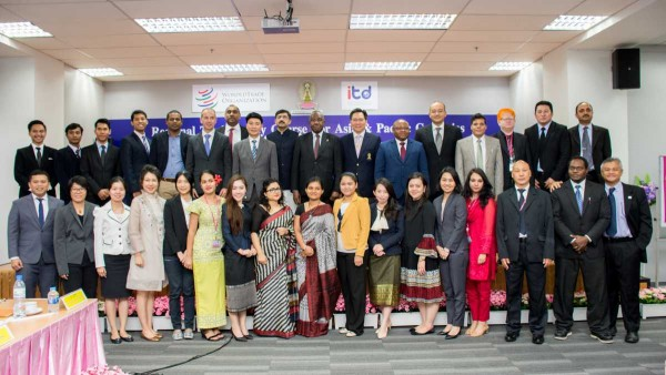 Close training Regional Trade Policy Course for Asia and Pacific Members and Observers
