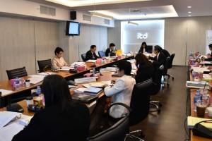 การประชุม คณะกรรมการสถาบันระหว่างประเทศเพื่อการค้าและการพัฒนา ครั้งที่ 5/2560