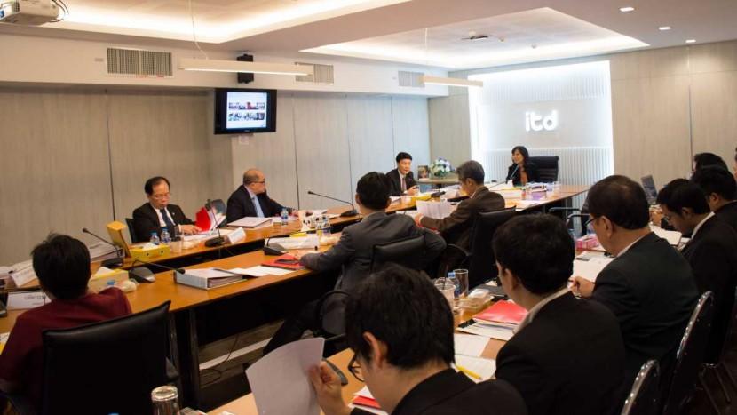 การประชุมคณะกรรมการสถาบันระหว่างประเทศเพื่อการค้าและการพัฒนา ครั้งที่ 1/2561