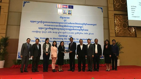 "ITD held seminar on ""Key Strategies to Maximizing SEZ Benefits for Cambodia IDP:  Deploying Cluster Development Strategies in Special Economic Zones"""