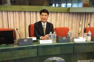 ผู้อำนวยการสถาบันระหว่างประเทศเพื่อการค้าและการพัฒนา เข้าร่วมการประชุม The 19th Congress of the European Intellectual Property Institute Network (EIPIN)