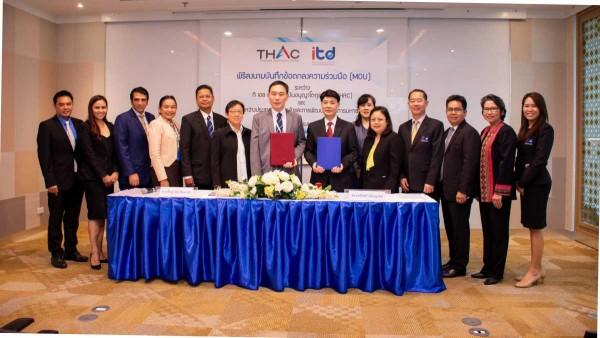 พิธีลงนามบันทึกข้อตกลงความร่วมมือระหว่าง ITD และ THAC