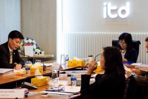 การประชุมคณะกรรมการสถาบันระหว่างประเทศเพื่อการค้าและการพัฒนา ครั้งที่ 3/2561