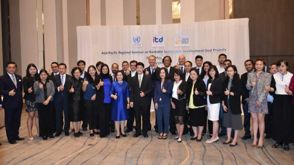 ITD จัดงานสัมมนา Regional Seminar on the Promotion of Bankable Sustainable Development Goal Projects 2018